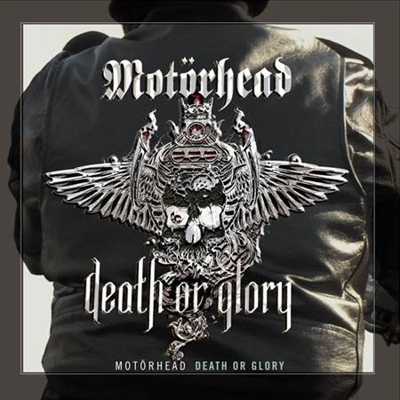 MOTORHEAD / モーターヘッド / DEATH OR GLORY (AKA BASTARDS) <SILVER VINYL>
