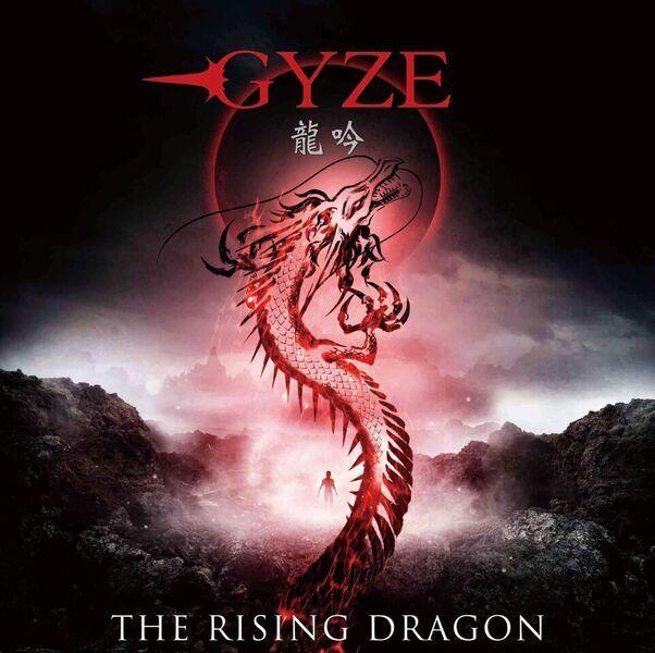 GYZE / ギゼ / 龍吟