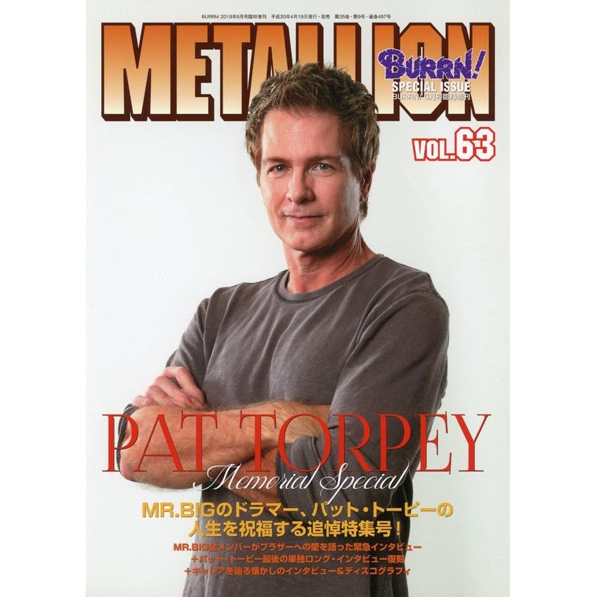 METALLION / メタリオン / VOL.63
