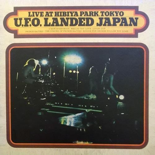 UFO / ユー・エフ・オー / UFO LANDED JAPAN / ライヴ!