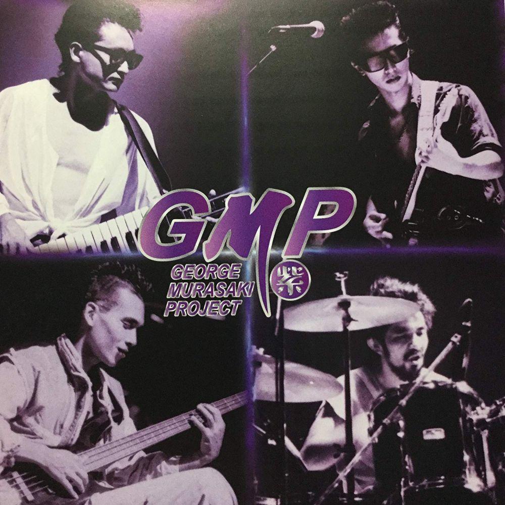 GEORGE MURASAKI PROJECT / ジョージ紫プロジェクト / GMP