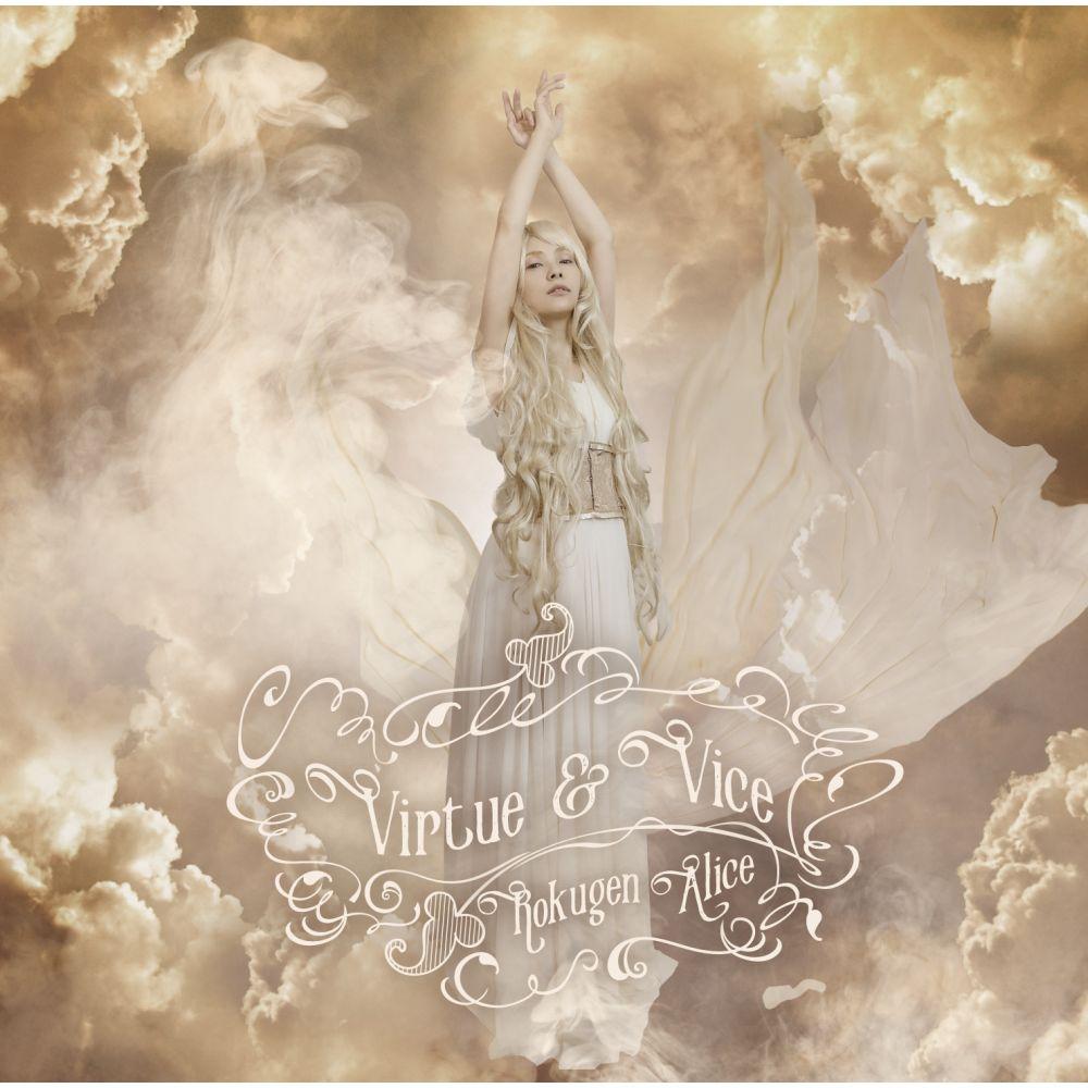 六弦アリス / Virtue & Vice