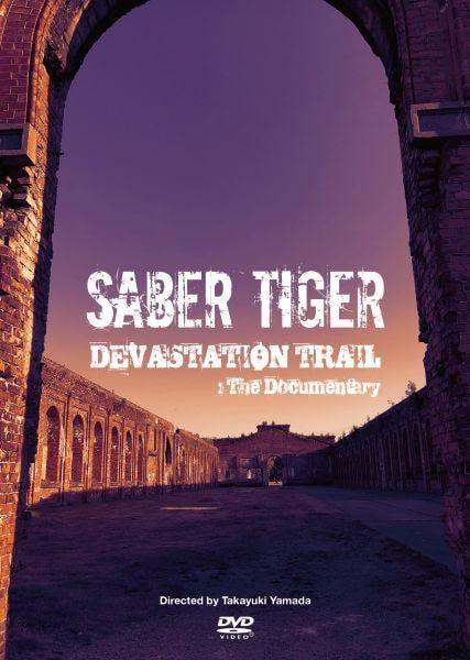 SABER TIGER / サーベル・タイガー / DEVASTATION TRAIL: The Documentary  / デヴァステーション・トレイル:ザ・ドキュメンタリー