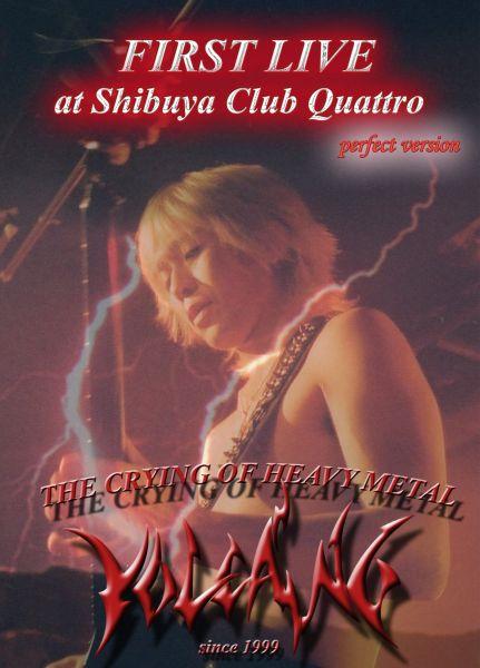 VOLCANO / ヴォルケーノ / FIRST LIVE at Shibuya Club Quattro -perfect version- / ファースト・ライブ・アット・渋谷クラブ・クワトロ~パーフェクト・ヴァージョン~