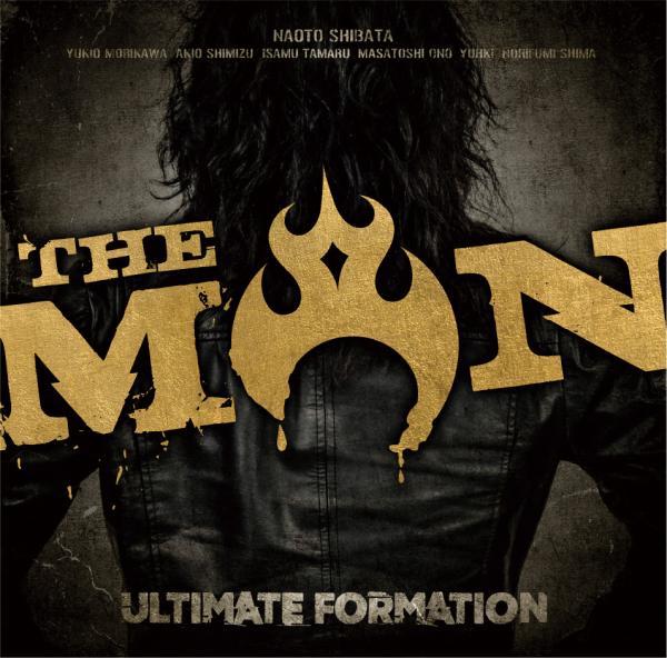 THE MAN / ザ・マン (METAL JPN) / ULTIMATE FORMATION / アルティメット・フォーメーション