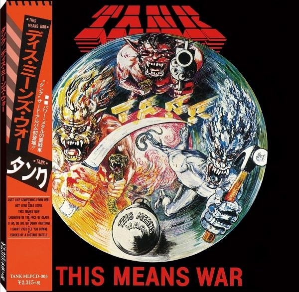 TANK(ORIGINAL) / タンク / THIS MEANS WAR / ディス・ミーンズ・ウォー<紙ジャケット>