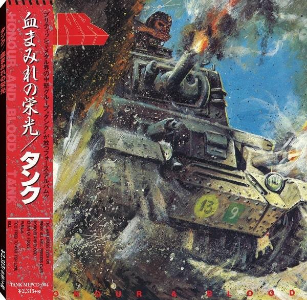TANK(ORIGINAL) / タンク / HONOUR & BLOOD / 血まみれの栄光<紙ジャケット>