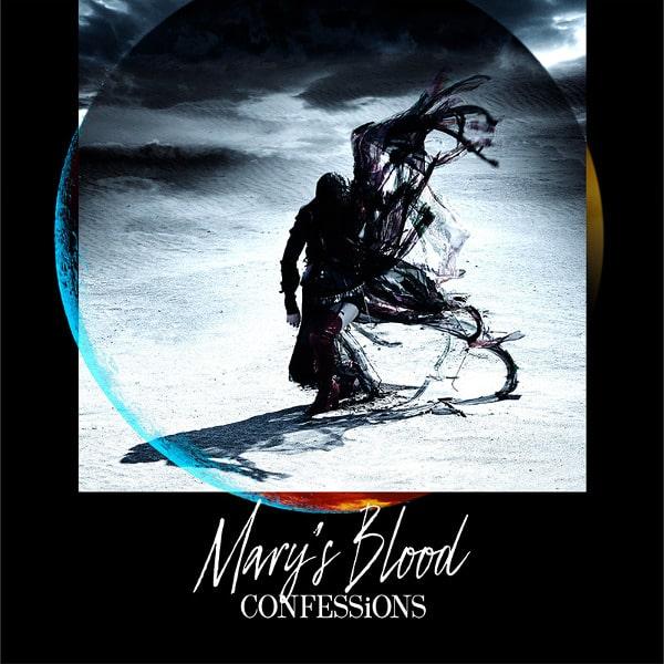 Mary's Blood / メアリーズ・ブラッド / CONFESSIONS