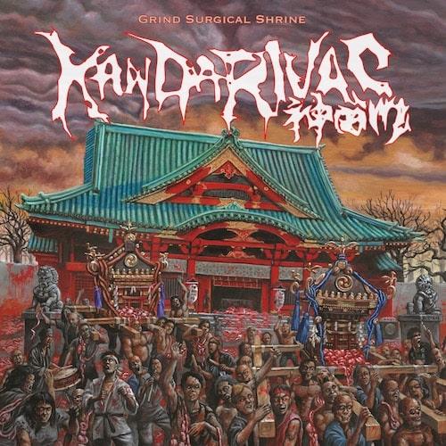 KANDARIVAS / カンダリヴァス / Grind Surgical Shrine<CD+手ぬぐい(赤)>