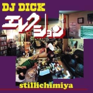 DJ DICK / エレクション