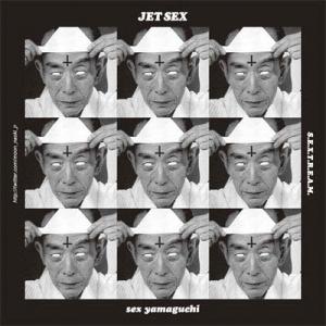 SEX山口 / JET SEX