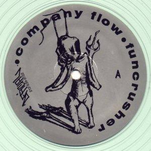 COMPANY FLOW / カンパニー・フロウ / EIGHT STEPS TO PERFE