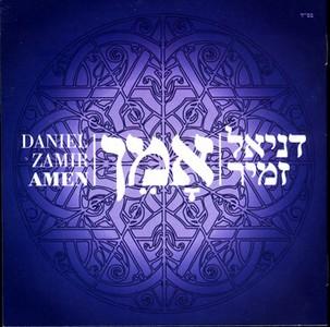 DANIEL ZAMIR / ダニエル・ザミール / Amen