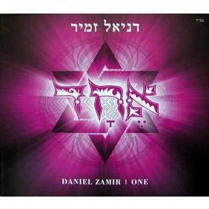 DANIEL ZAMIR / ダニエル・ザミール / One