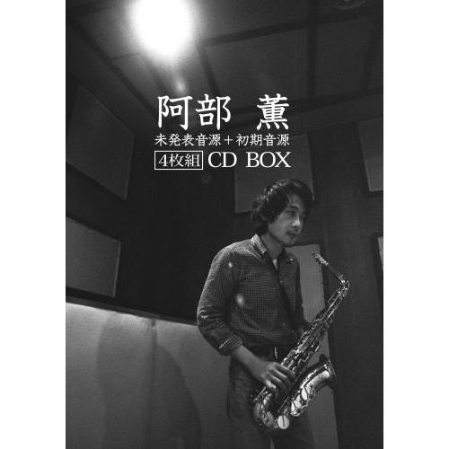 KAORU ABE / 阿部薫 / 阿部薫 未発表音源+初期音源 4枚組CD BOX