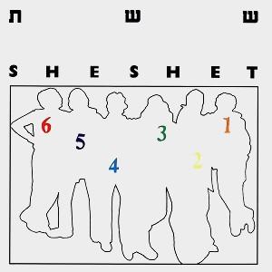 SHESHET / SHESHET: 30TH ANNIVERSAY EXPANDED EDITION - REMASTER