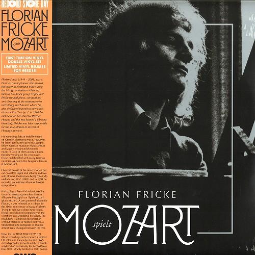 FLORIAN FRICKE / SPIELT MOZART [2LP]