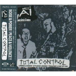 GAI / ガイ / TOTAL CONTROL
