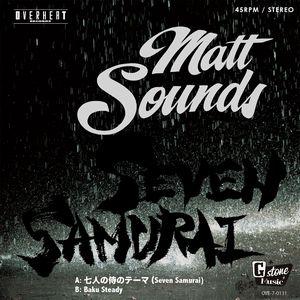 MATT SOUNDS / 七人の侍のテーマ (SEVEN SAMURAI)/ BAKU STEADY