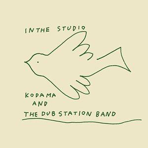 KODAMA AND THE DUBSTATION BAND / IN THE STUDIO / イン・ザ・スタジオ