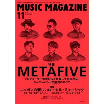 MUSIC MAGAZINE / ミュージックマガジン / ミュージックマガジン 2016年11月号