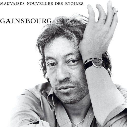 SERGE GAINSBOURG / セルジュ・ゲンズブール / MAUVAISES NOUVELLES DES ETOILES (180G LP)