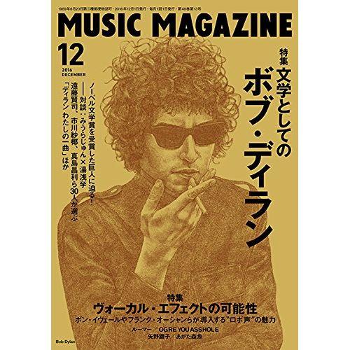 MUSIC MAGAZINE / ミュージックマガジン / ミュージックマガジン 2016年12月号