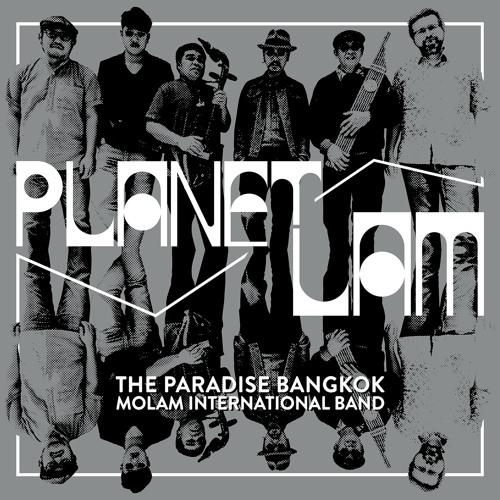 PARADISE BANGKOK MOLAM INTERNATIONAL BAND / パラダイス・バンコク・モーラム・インターナショナル・バンド / PLANET LAM (LP)