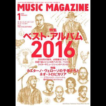 MUSIC MAGAZINE / ミュージックマガジン / ミュージックマガジン 2017年1月号