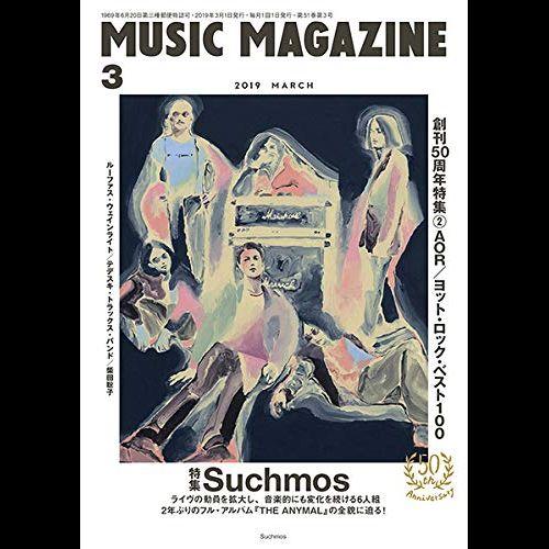 MUSIC MAGAZINE / ミュージックマガジン / ミュージックマガジン 2019年3月号