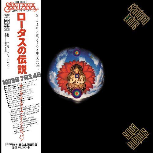 SANTANA / サンタナ / LOTUS / ロータスの伝説 完全版 -HYBRID 4.0- (7インチ・サイズ紙ジャケットSACDマルチ・ハイブリッド・エディション)
