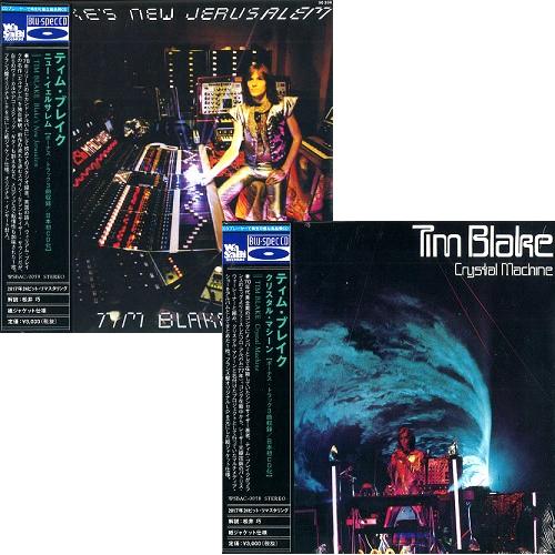 TIM BLAKE / ティム・ブレイク / 紙ジャケBLU-SPEC CD 2タイトルまとめ買いセット