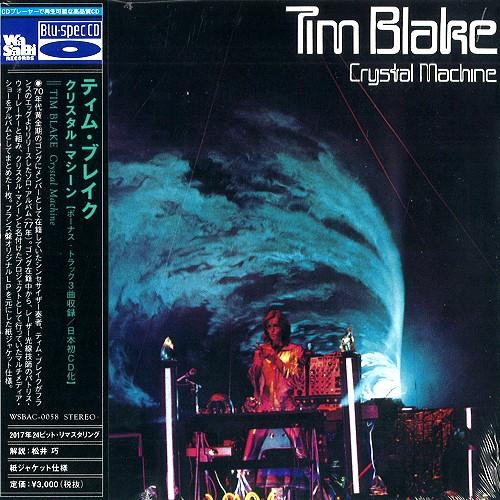 TIM BLAKE / ティム・ブレイク / クリスタル・マシーン