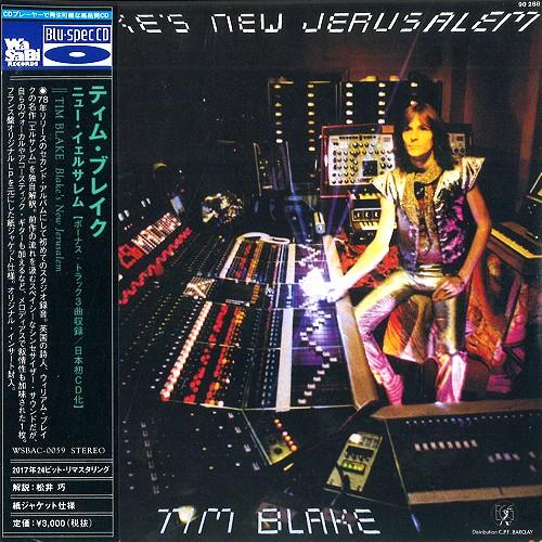 TIM BLAKE / ティム・ブレイク / BLAKE'S NEW JERUSALEM / ニュー・イェルサレム