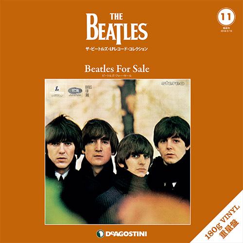 BEATLES / ビートルズ / ザ・ビートルズ・LPレコード・コレクション 第11号 ビートルズ・フォー・セール (BOOK+180G LP)