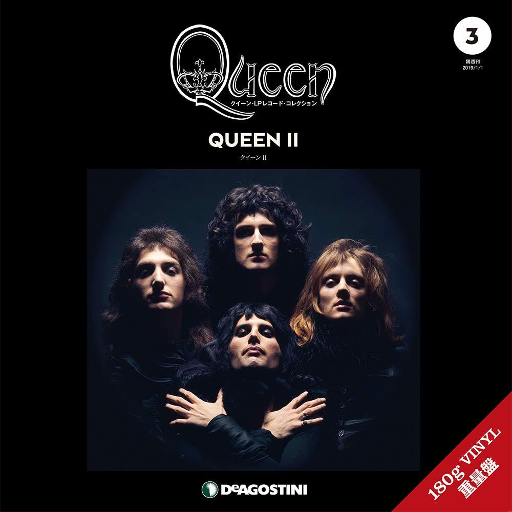 QUEEN / クイーン / QUEENII クイーンLPレコードコレクション 全国 3号