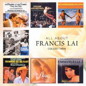 FRANCIS LAI / フランシス・レイ / フランシス・レイ作品集 | diskunion.net LATIN/BRAZIL/WORLD MUSIC ONLINE SHOP