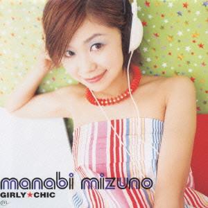 水野愛日 | diskunion.net JAPAN...