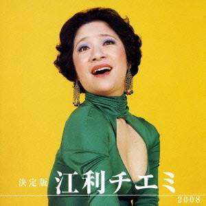 江利チエミの画像 p1_23
