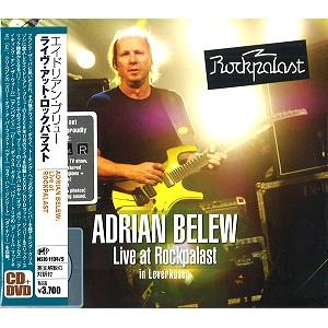 ADRIAN BELEW / エイドリアン・ブリュー / ライヴ・アット・ロックパラスト