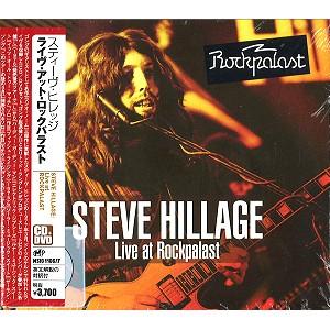 STEVE HILLAGE / スティーヴ・ヒレッジ / ライヴ・アット・ロックパラスト