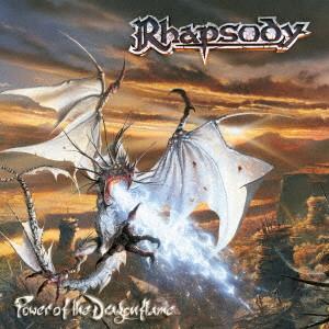 RHAPSODY OF FIRE (RHAPSODY) / ラプソディー・オブ・ファイア (ラプソディー) / POWER OF THE DRAGONFLAMES / パワー・オヴ・ザ・ドラゴンフレイム<紙ジャケット / SHM-CD>