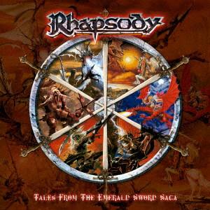 RHAPSODY OF FIRE (RHAPSODY) / ラプソディー・オブ・ファイア (ラプソディー) / TALES FROM THE EMERALD SWORD SAGA / テイルズ・フロム・ジ・エメラルド・ソード<紙ジャケット / SHM-CD>