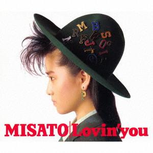 渡辺美里 / Lovin' you -30th Anniversary Edition-