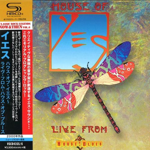 YES / イエス / ハウス・オブ・イエス~ライヴ・フロム・ハウス・オブ・ブルース - SHM-CD