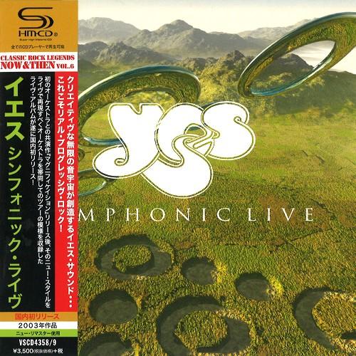 YES / イエス / シンフォニック・ライヴ - SHM-CD