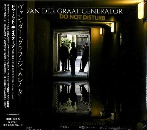 VAN DER GRAAF GENERATOR / ヴァン・ダー・グラフ・ジェネレーター / ドゥ・ノット・ディスターブ