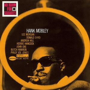 HANK MOBLEY / ハンク・モブレー / ノー・ルーム・フォー・スクエアーズ +2