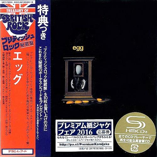 EGG (UK) / エッグ / エッグ+3 - リマスター/SHM-CD
