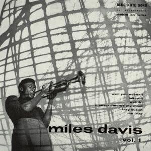 マイルス・デイヴィス / コンプリート・マイルス・デイヴィス Vol. 1